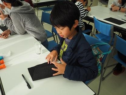 PC100484.jpgブログ用.jpg